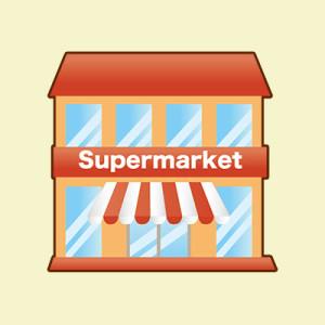 スーパーマーケット(サカエ)